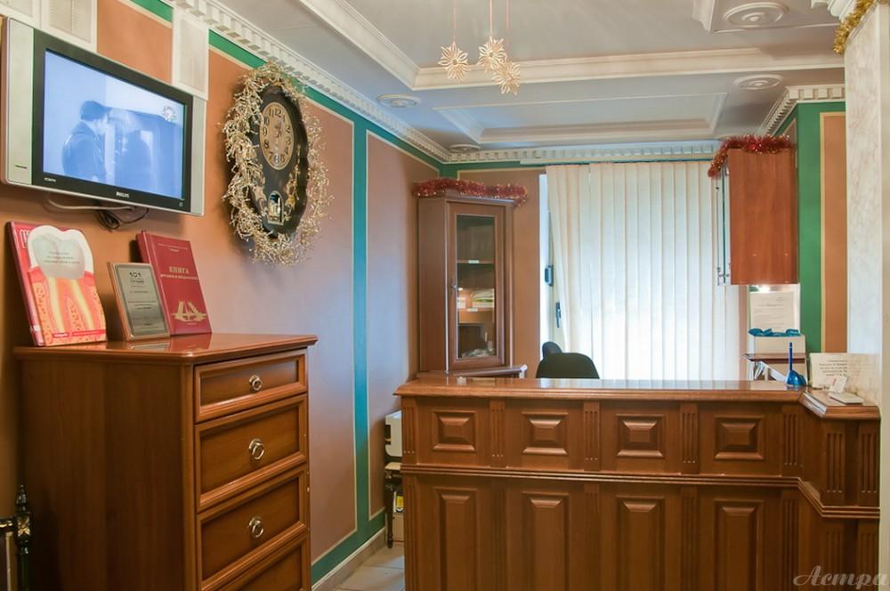 Поликлинике 3 м ленинский проспект